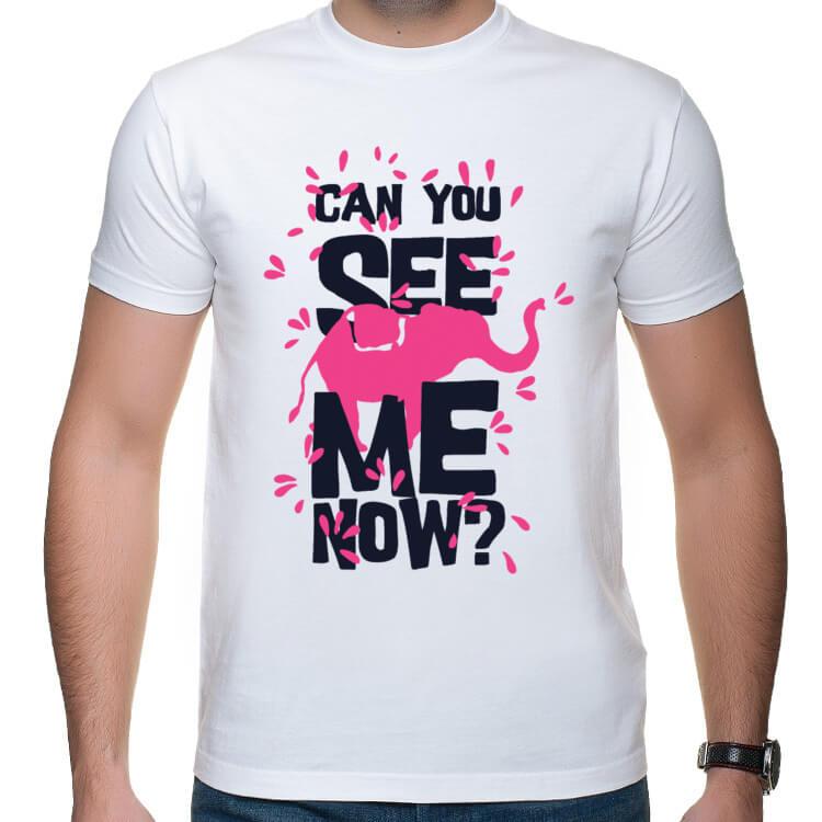 Koszulka Czy widzisz mnie teraz